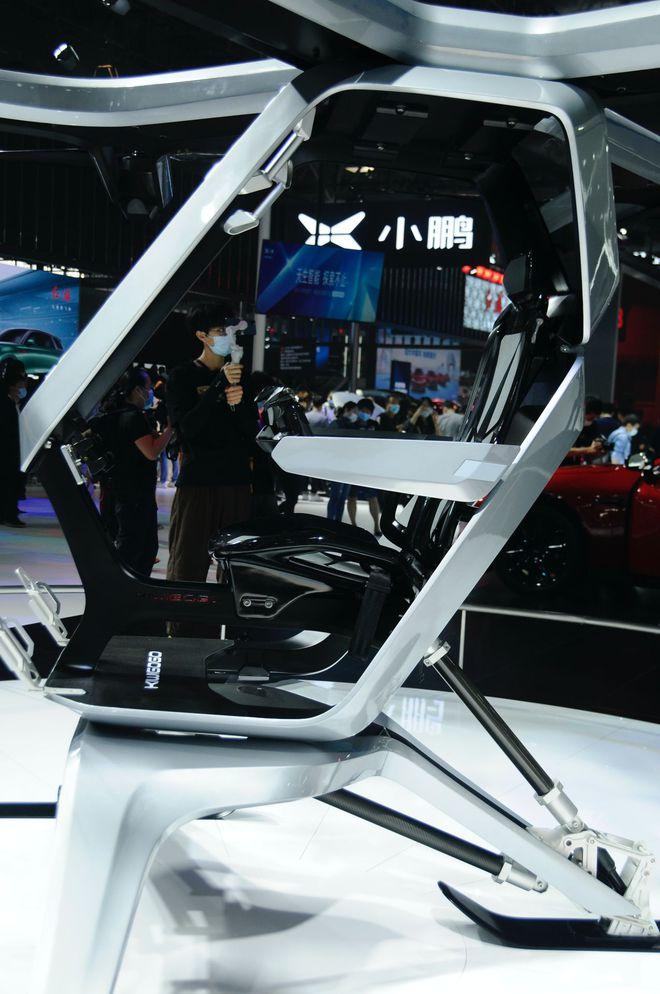 Chiếc ô tô bay do Trung Quốc sản xuất trông như thế nào? - Ảnh 4.
