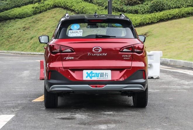 """Ngoại thất bóng bẩy, bên trong """"đáng tiền"""" của chiếc ô tô Trung Quốc giá 290 triệu đồng - Ảnh 10."""