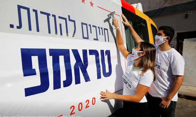 Đảng Cộng hòa, Dân chủ Mỹ giành giật phiếu bầu ở Israel, Palestine - Ảnh 1.