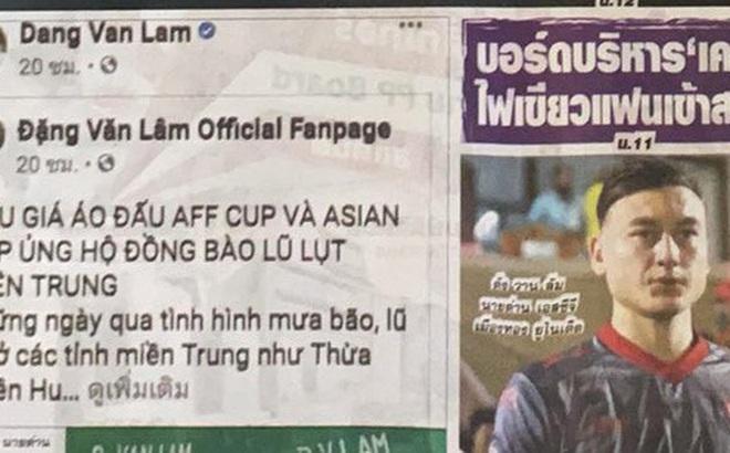 Báo Thái ca ngợi Văn Lâm vì nghĩa cử đẹp, Hà Nội FC ủng hộ người nghèo 1 tỷ đồng