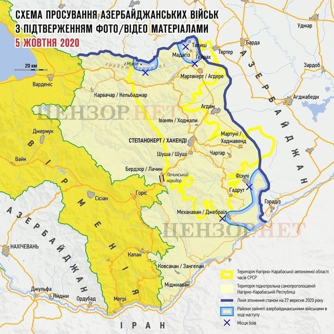 Chiến sự ác liệt: Quân đội Azerbaijan bắt sống, thu giữ lượng vũ khí khổng lồ của Armenia - Iran sẵn sàng nổ súng - Ảnh 2.