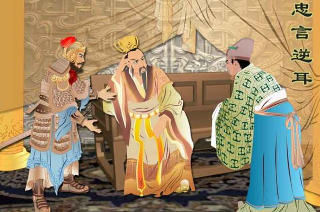 Mưu Thánh đặc biệt trong lịch sử Trung Hoa: Tài thao lược ăn đứt Gia Cát Lượng - Đây là minh chứng - Ảnh 1.