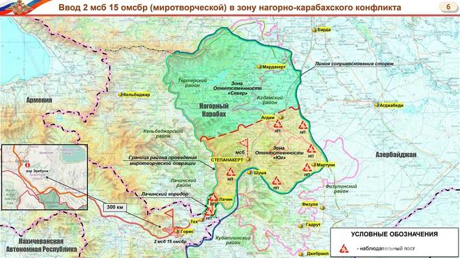 NÓNG: QĐ Nga hé lộ kế hoạch triển khai hùng hậu ở Karabakh - 16 căn cứ và vai trò của Thổ? - Ảnh 6.