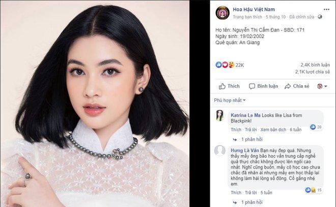 Nhan sắc thí sinh Hoa hậu Việt Nam nhận 2,4 nghìn bình luận - Ảnh 2.