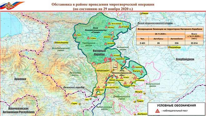 Bí mật thoả thuận Karabakh: Vỡ trận phải cầu cứu Nga nhưng vì sao Armenia vẫn bác bỏ đề xuất của TT Putin? - Ảnh 7.