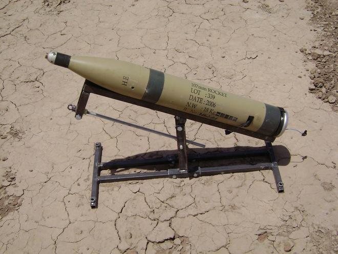 Sự thật sau bằng chứng về rocket Iran của TT Mỹ Trump: Cáo buộc vô giá trị và liều lĩnh? - Ảnh 4.