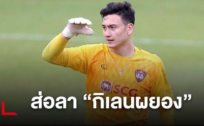 Báo Thái loan tin Muangthong muốn đẩy Văn Lâm đi, dọn chỗ cho thủ môn ĐT Thái Lan