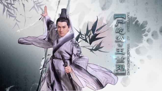 Kiếm hiệp Kim Dung: 2 bí kiếp vô địch khó luyện, khó tìm truyền nhân - Ảnh 1.