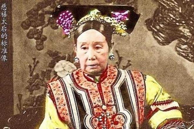 Cố Cung phát hiện mật thư của Từ Hi Thái hậu, phơi bày chân tướng đáng kinh ngạc, chuyên gia thốt lên: Chúng ta đã bị lừa hơn 100 năm - Ảnh 2.