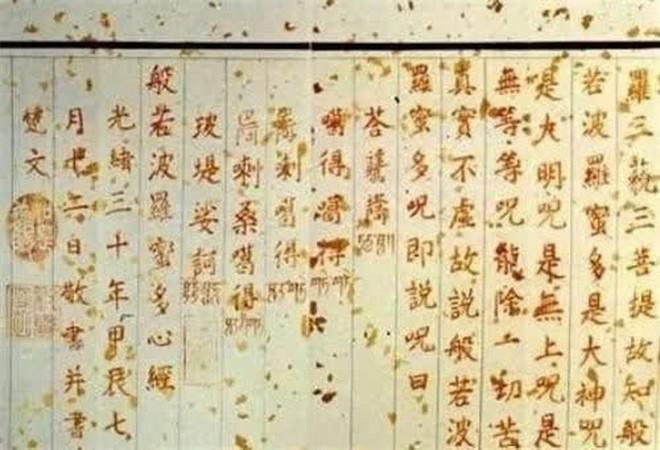 Cố Cung phát hiện mật thư của Từ Hi Thái hậu, phơi bày chân tướng đáng kinh ngạc, chuyên gia thốt lên: Chúng ta đã bị lừa hơn 100 năm - Ảnh 4.