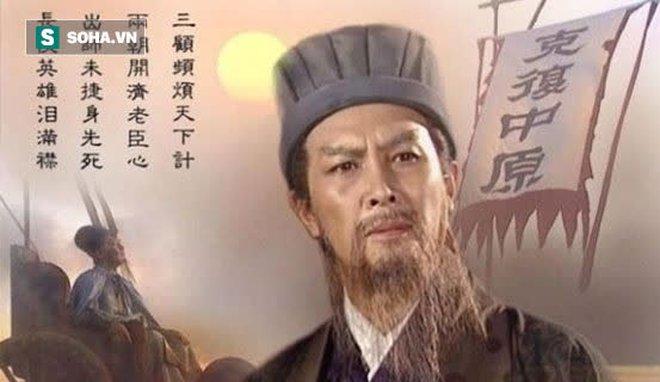 Có công vô cùng lớn với nhà Thục Hán, tại sau khi Lưu Bị xưng đế, Gia Cát Lượng lại không được sắc phong tước hiệu? - Ảnh 2.
