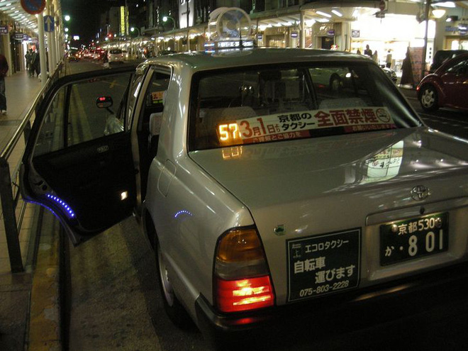18 thứ chỉ Nhật Bản mới có khiến thế giới tròn mắt thán phục: Thứ số 11 nhiều người không biết - Ảnh 4.