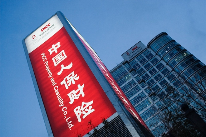 Bí ẩn những lô vàng giả thế chấp để vay 2 tỉ USD ở Trung Quốc - Kỳ 2 - ảnh 3