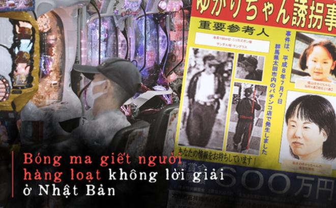 20 năm trước 1 bé gái mất tích: Hành trình 40 năm theo đuổi tên giết người hàng loạt khét tiếng nhất Nhật Bản, trở thành vết nhơ lớn nhất lịch sử cảnh sát