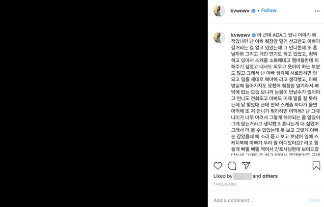 NÓNG: Nữ idol Hàn công khai chuyện bị đàn chị cùng nhóm bắt nạt suốt 10 năm, hoảng sợ tới mức nhiều lần cắt cổ tay tự tử - Ảnh 2.