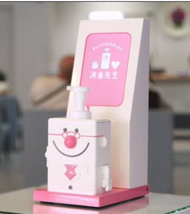 Omotenashi nghĩa là gì, vì sao nó lại biến bệnh viện ở Nhật thành thiên đường đáng để ai cũng ao ước? - Ảnh 4.