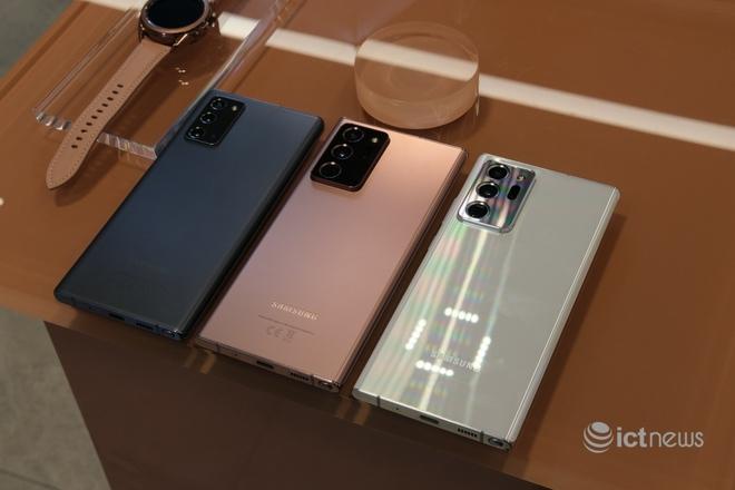 Vì sao giá bán Samsung Galaxy Note20 có sự chênh lệch? - Ảnh 1.