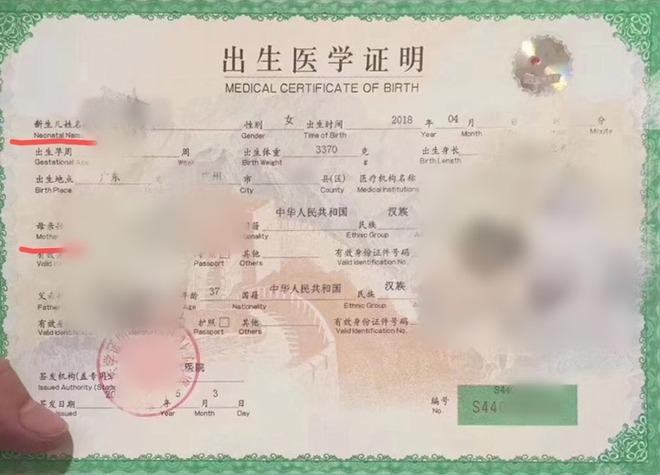 Chợ đen mua bán con nuôi ở Trung Quốc: Nơi các bé gái nông thôn bị bán rẻ làm con nuôi và bị xâm hại không thương tiếc - Ảnh 2.