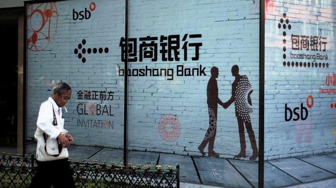 Trung Quốc thừa nhận nợ xấu tăng vọt hàng trăm tỉ USD: Sức ép đáng sợ bóp nghẹt hệ thống tài chính? - Ảnh 2.