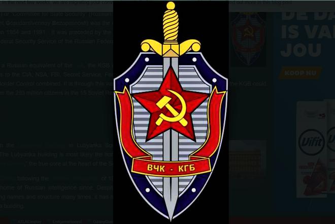 Bí mật nhà nghề ít được biết đến của làng tình báo CIA và KGB - Ảnh 3.