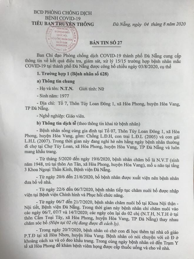15 ca Covid-19 mới ở Đà Nẵng: tiếp xúc nhiều người tại đám giỗ, đám cưới - Ảnh 1.
