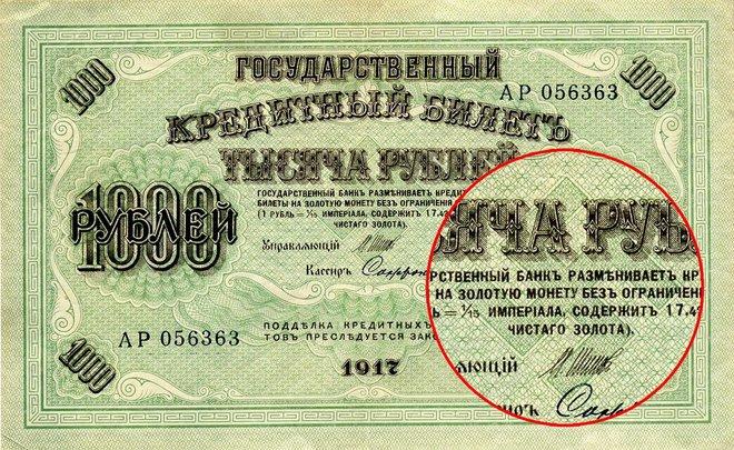 Vì sao biểu tượng chữ vạn của trùm phát xít Hitler từng được sử dụng phổ biến ở Liên Xô? - ảnh 2