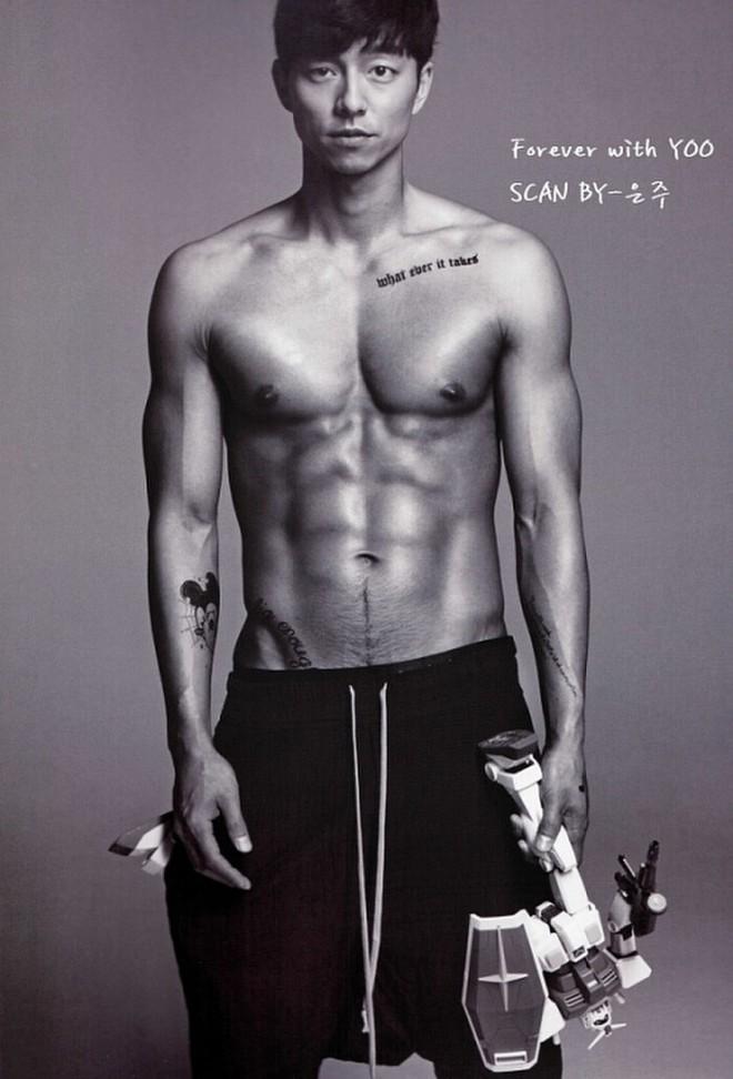 Không thể tin nổi, ông chú yêu tinh Gong Yoo 41 tuổi vẫn sở hữu body cuồn cuộn cơ bắp đến thế này - ảnh 4