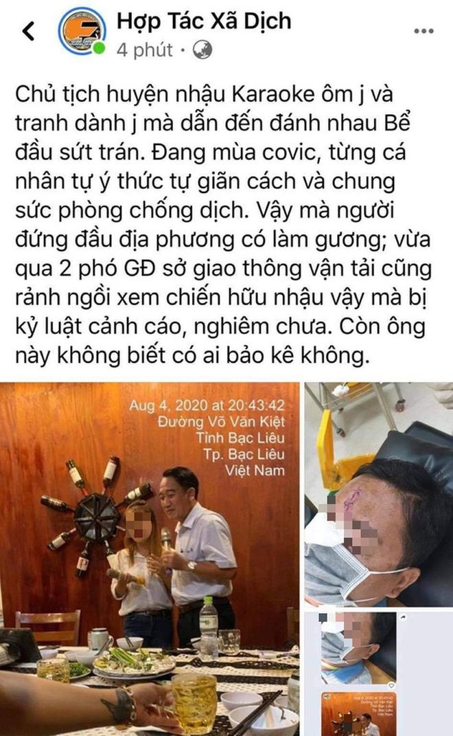 Làm rõ thông tin Chủ tịch huyện hát karaoke ôm, đánh nhau bể đầu sứt trán - Ảnh 1.