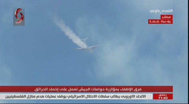 Máy bay lạ liên tiếp không kích QĐ Syria - Hé lộ sự thực cảnh quay phi công Nga kêu cứu ở Libya! - Ảnh 3.