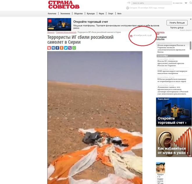 Máy bay lạ liên tiếp không kích QĐ Syria - Hé lộ sự thực cảnh quay phi công Nga kêu cứu ở Libya! - Ảnh 2.
