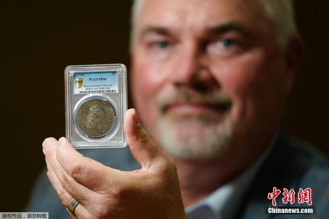 Cận cảnh đồng tiền xu đắt nhất thế giới: Mức giá cũ từng cán mốc... 10 triệu đô la Mỹ - Ảnh 1.