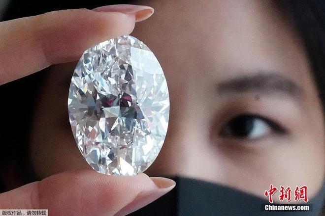 Viên kim cương hoàn hảo: Nặng tới hơn 100 carat, hoàn mỹ tới khó tin - Ảnh 1.