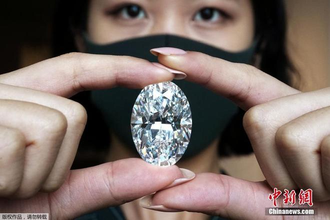 Viên kim cương hoàn hảo: Nặng tới hơn 100 carat, hoàn mỹ tới khó tin - Ảnh 3.