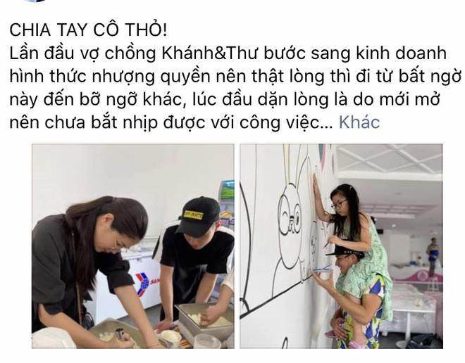 Diễn viên Huy Khánh đóng toàn bộ 4 cửa hàng sữa chua trân châu sau gần 2 tháng khai trương - Ảnh 1.