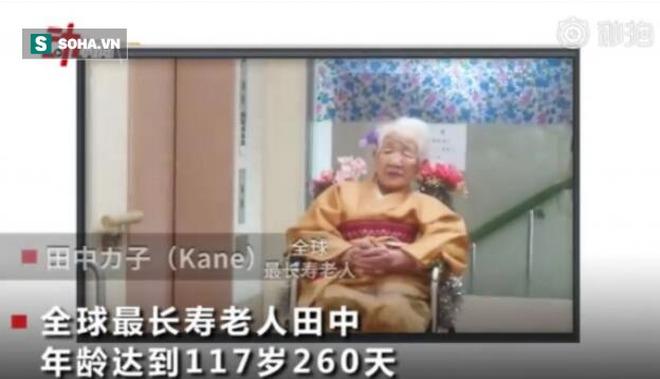 Nhật Bản công bố người sống thọ nhất thế giới gần 118 tuổi, tiết lộ bí quyết ăn để thọ - Ảnh 1.