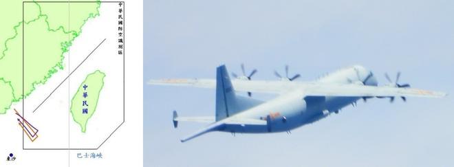 Báo Đài Loan: QĐ Trung Quốc lộ điểm yếu chí tử ở eo biển, phải vá víu bằng không quân? - Ảnh 4.