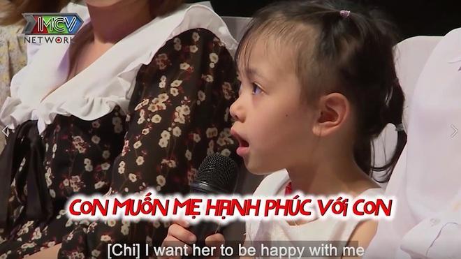 Bạn muốn hẹn hò: Đi cùng mẹ, cô bé 5 tuổi nói một câu khiến cả trường quay bỗng im lặng  - Ảnh 2.