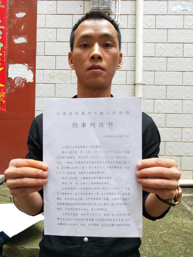 Xúc động câu chuyện nam thanh niên bỏ học từ khi 9 tuổi, ròng rã 17 năm đi tìm hung thủ giết cha - Ảnh 1.