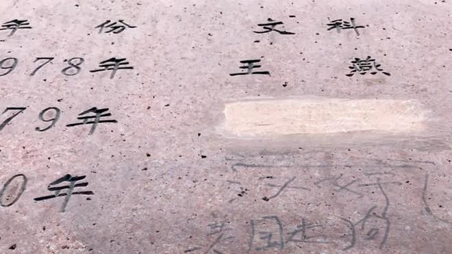 Cố vấn gốc Hoa của Ngoại trưởng Mỹ: Bị xóa tên trên bia thành tích, coi là kẻ phản bội ở TQ - Ảnh 2.