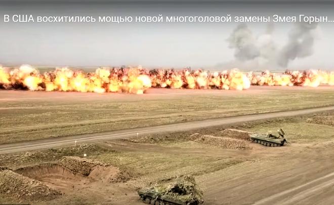 Khám phá tổ hợp phản lực phá mìn UR-15 Meteor tham gia tập trận Kavkaz-2020 - ảnh 2