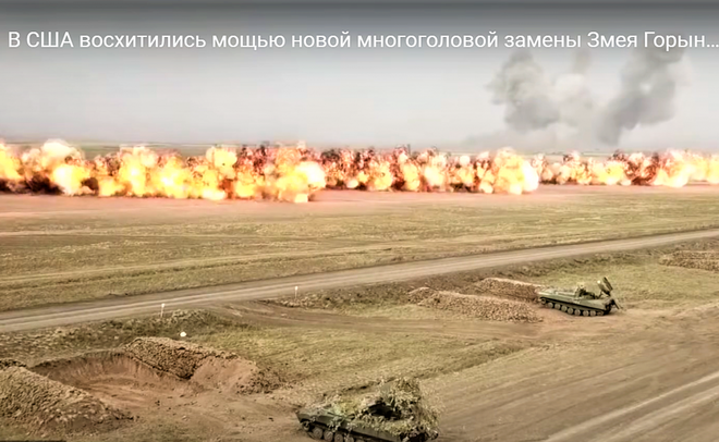 Khám phá tổ hợp phản lực phá mìn UR-15 Meteor tham gia tập trận Kavkaz-2020 - Ảnh 3.