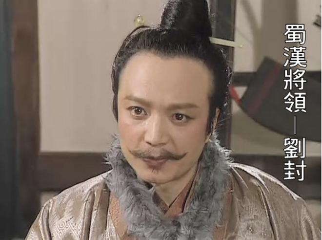 Nói đúng 11 chữ, Gia Cát Lượng khiến Lưu Bị giết con nuôi Lưu Phong, rốt cuộc vì sao Gia Cát Lượng phải làm vậy? - Ảnh 4.