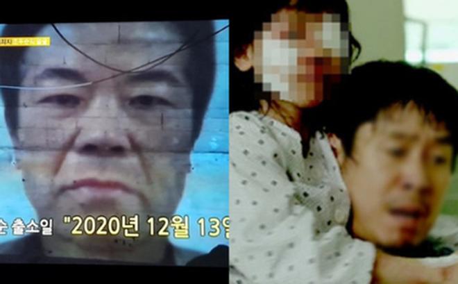 Bố bé Nayoung có chia sẻ xúc động khi xôn xao thông tin tên tội phạm ấu dâm từng làm hại con gái mình xin trợ cấp từ Chính phủ