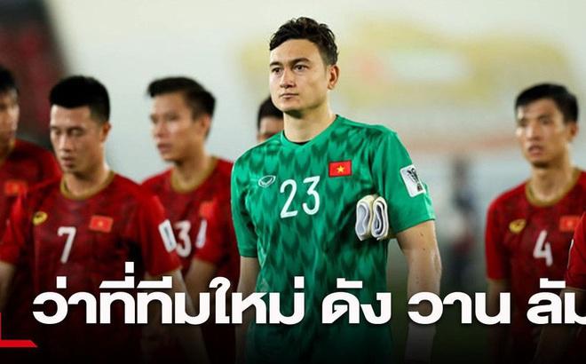 Báo Thái Lan chỉ ra kịch bản đáng buồn cho Đặng Văn Lâm nếu thua kiện Muangthong