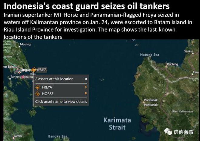 Indonesia bắt giữ tàu chở dầu Trung Quốc nghi mua lậu dầu của tàu Iran trên biển - Ảnh 3.