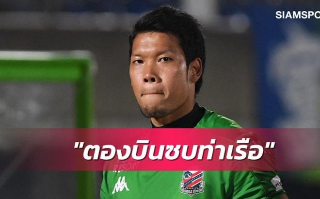 Thủ môn Thái Lan chính thức lên tiếng về khả năng gia nhập đội bóng của Văn Lâm