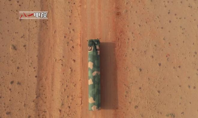 Chế tên lửa siêu thanh tàng hình trước vệ tinh Mỹ, TQ tính chơi lớn ở eo biển Đài Loan? - Ảnh 1.