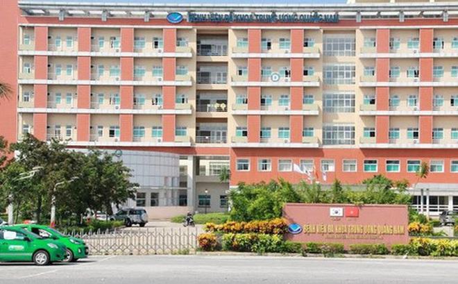 Bắt giam trưởng khoa và 2 điều dưỡng BV Đa khoa trung ương Quảng Nam