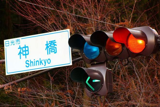 10 thứ mà chỉ Nhật Bản mới có, chứng minh đây là 1 mảnh đất chẳng giống bất kỳ nơi nào - Ảnh 8.