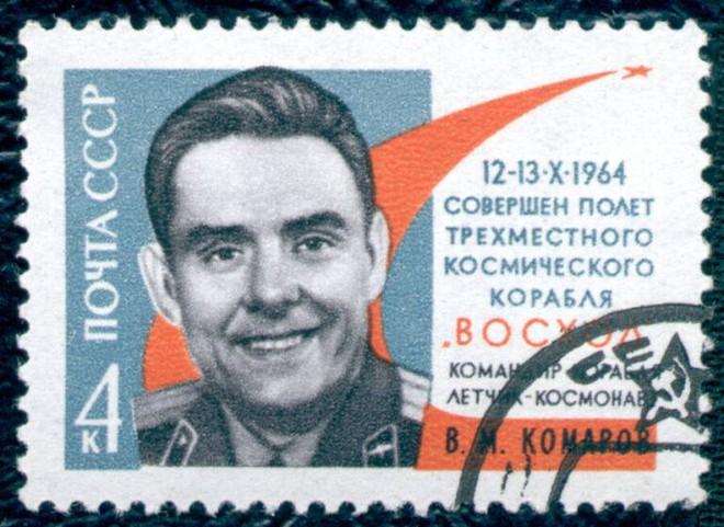 Cái chết thương tâm của nhà du hành Liên Xô rơi từ vũ trụ - ảnh 3